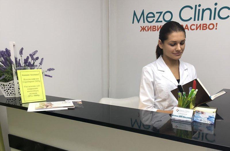 Косметологическая клиника Mezo Clinic в Симферополе