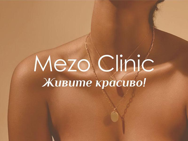 Mezoclinic